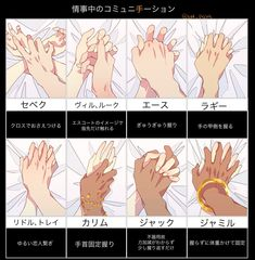 Hand Drawing Reference, Drawing Reference Poses, Cute Anime Guys, Cute Anime Couples, Anime Couples Manga, Anime Couples Sleeping, Romantic Anime Couples, Drawing Base, Manga Drawing