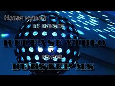 DUBSTEP MS — | releasevideo