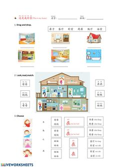 Chinese Lessons, French Lessons, Spanish Lessons, Mandarin Lessons, Learn Mandarin, Chinese Phrases, Chinese Words, How To Speak Chinese, Learn Chinese