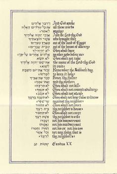 Exodus - 10 Commandments - Hebrew and English - original calligraphy - 11x14 inches. $200.00, via Etsy.