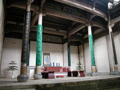 Ancient Villages in Southern Anhui – Xidi and Hongcun - China