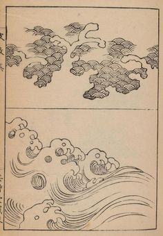 """The Internet Archive have recently released an incredible Japanese art archive featuring ripple and wave illustrations from Titled """"Hamonshū,"""" the abstract, black ink drawings were originally produced by Japanese artist Mori Yuzan. Japanese Drawings, Japanese Artwork, Japanese Tattoo Art, Japanese Books, Japanese Painting, Japanese Prints, Chinese Painting, Wave Illustration, Botanical Illustration"""