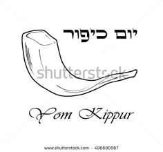 Yom Kippur card. Translate from Hebrew: Yom kippur. Jewish Holiday poster with shofar - horn. Vector Illustration.