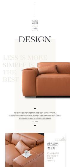 web design 웹 디자인 - Web-Design Homepage Design, Newsletter Design, Brochure Design, Web Layout, Layout Design, Design Ideas, Editorial Layout, Editorial Design, Insta Layout