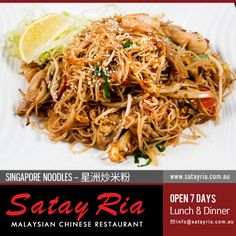 Singapore Noodles – 星洲炒米粉 Wok fried rice vermicelli noodles with chicken, BBQ pork, prawn, egg and bean shoots in mild chilli paste.  Visit our site http://satayria.com.au/ to view our menu. Make your reservation now.  You may call us on 3390 6226 - Satay Ria Cannon Hill 3252 2881 - Satay Ria Fortitude Valley  Or book your reservation online at http://satayria.com.au/contact-us.  #singaporenoodles #food #satayria #food #malaysianrestaurant #brisbanerestaurant #malaysianfood