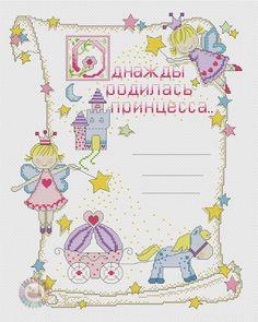 Дарья Шемонаева