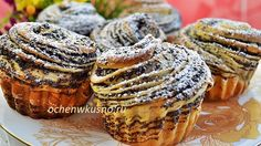 Краффины – очень вкусный рецепт! Маковые краффины | Вкусные рецепты Muffins, Good Food, Yummy Food, Yeast Bread, Sweet Desserts, Carrot Cake, Deserts, Food And Drink, Tasty