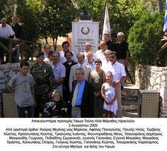 Έκαναν «φύλλο και φτερό» το σπίτι της μητέρας του ήρωα καταδρομέα, Ηλία Τούλη   newsbreak.gr Cyprus, The Hague
