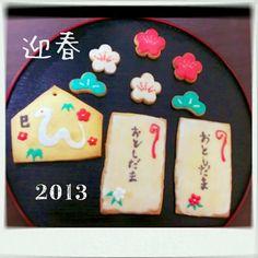お正月アイシングクッキー Japanese new year cookies