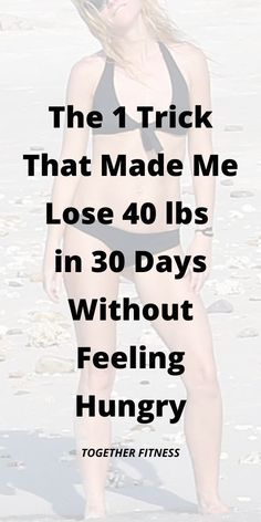 The Secret To Stop Feeling Hungry All The Time and To Lose Weight Faster Fast Weight Loss Tips, Yoga For Weight Loss, Losing Weight Tips, Weight Loss For Women, Weight Loss Journey, Lose Weight Quick, Diet Plans To Lose Weight, Lose Belly Fat, How To Lose Weight Fast