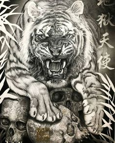 I did this tiger drawing for a special person who always looks out for me. I wanted to challenge my skills in realism, so I completed this… Asian Tattoos, Maori Tattoos, Body Art Tattoos, Tatoo Tiger, Tiger Tattoo Design, Tiger Drawing, Tiger Art, Elefante Tattoo, Japanese Tiger Tattoo