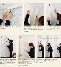 賃貸でも壁紙が貼れます!マスキングテープと両面テープで壁紙を貼る方法 | リフォームするなら壁紙屋本舗 Diy And Crafts, Polaroid Film, Wall, Hacks, Walls, Tips