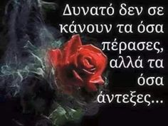 Meaning Of Life, Greek Quotes, Qoutes, Meant To Be, Inspirational Quotes, Wisdom, Letters, Words, Live