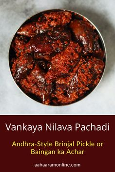 This quick and easy Brinjal Pickle lasts for more than a year, and can be served with rice, roti, or even dosas. Andhra Recipes, Ethnic Recipes, Chutney, Pickles, Fries, Vegetarian Recipes, Spicy, Good Food, Beef