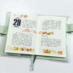 """#hobonichi #hobo #hobonichi2015 #文房具 #ほぼ日手帳 #手繪 #diary #Qlia  #midori #紙膠帶 #notebook #鋼筆 #百樂 #maskingtape"""