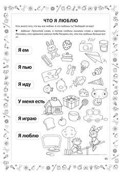 Resturlaub. Das Zweitbuch 2006
