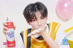Produce X 101 — Starship Trainee Le Net, Produce 101, Kpop, Starship Entertainment, Read News, Drink Bottles, Boy Groups, Survival, Wattpad