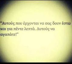 Greek Quotes, All You Need Is Love, Of My Life, Respect, Tattoo Quotes, Love Quotes, Dreams, Thoughts, Education