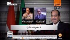 Leaked calls expose UAE involvement in Libyan civil war