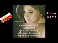 flirting quotes about beauty girls song youtube song