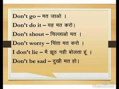 Use Do-Does-Don't-Doesn't in Sentences - Learn English in Hindi with English Master English Speaking Practice, English Learning Spoken, Teaching English Grammar, English Writing Skills, Learn English Words, English Lessons, English Study, Grammar Book, English Sentences