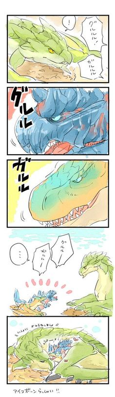 ちぃ吉 (@Shido_ya02) さんの漫画 | 104作目 | ツイコミ(仮) Monster Hunter Memes, Monster S, Cry Anime, Anime Art, Monster Hunter World Wallpaper, Cute Dragons, Girls Anime, Cute Monsters, Funny Comics