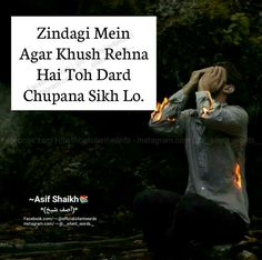 Motivational Quotes For Life, Sad Quotes, Life Quotes, Thoughts In Hindi, Deep Thoughts, Silent Words, Broken Soul, Mixed Emotions, Deep Words