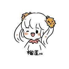 Kawaii Doodles, Kawaii Chibi, Cute Chibi, Anime Chibi, Cute Couple Cartoon, Cute Cartoon Characters, Cute Little Drawings, Cute Kawaii Drawings, Cute Wallpaper Backgrounds