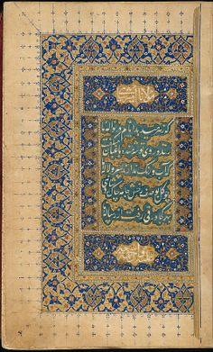 Anthology of Persian Poetry Amir Shahi of Sabzavar  (d. 1453) Poet: Maulana Nur al-Din `Abd al-Rahman Jami (1414–92) Poet: Nasir Khusrau (1003–ca. 1066) Date: 16th century Geography: Iran or Turkey Medium: Main support: Ink, opaque watercolor, and gold on paper Binding: Lacquer Dimensions: H. 8 3/4 in. (22.2 cm) W. 5 3/4 in. (14.6cm) Metropolitan Museum of Art 89.2.2152