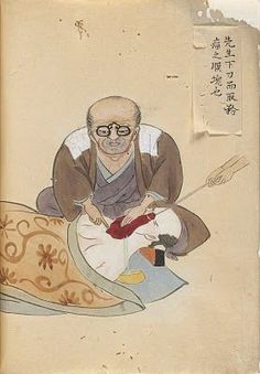 This famous painting of Hanaoka Seishu shows him removing  a tumor from the chest of a fully anesthetized male patient.  From: Hanaoka Seishu's Surgical Casebook, ca. 1825.: