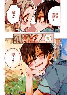 트위터 Manga Anime, Otaku Anime, Wallpaper Memes, Cute Anime Couples, Anime Ships, Anime Love, Aesthetic Anime, Kawaii Anime, Haikyuu