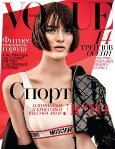 Sam Rollinson by Jason Kibbler for Vogue Russia July 2014