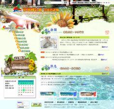 台東東河網站版型製作 -夏天版