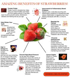 amazing benefits of strawberries ... for more amazing posts like this, please visit http://www.Facebook.com/GodsGardenOfEden