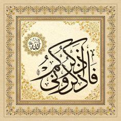 Surah Al Baqarah 152 by Baraja19.deviantart.com on @deviantART