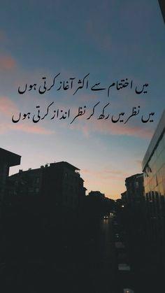 Soul Poetry, Poetry Quotes In Urdu, Best Urdu Poetry Images, Urdu Poetry Romantic, Poetry Feelings, Love Poetry Urdu, My Poetry, Image Poetry, Urdu Quotes With Images