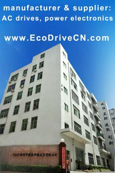 Factory building of V&T Technologies Co., Ltd: leading supplier of AC inverter drives (adjustable frequency drives, VVVF inverters), servo drives, sinus filters, brake choppers, ProfiBus communication card, CanOpen communication adapter...   http://www.ecodrivecn.com/client-reference.htm