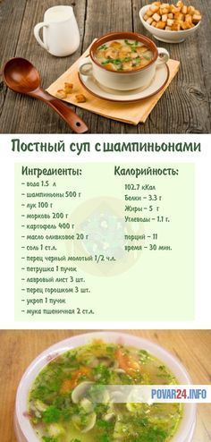 Nutrition Education, Diet And Nutrition, Nutrition Quotes, Old Recipes, Vegan Recipes, Russian Recipes, Vegan Foods, Diet Tips, Easy Meals