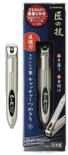 GREEN BELL Takumi no Waza (匠の技) G-1020 anti scatter S (straight type) recommended for women you can buy direct from Japan