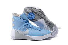 new concept 3266f 88fdd Men Basketball Shoes 2015 Nike Hyperdunk 251, Price   73.00 - Jordan Shoes  - Michael Jordan Shoes - Air Jordans - Jordans Shoes