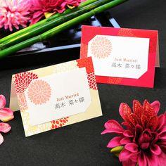 ジュリア/席札 http://www.farbeco.jp/shopdetail/000000008849/
