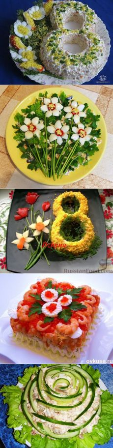 Идеи украшения салатов к 8 марта Food Decoration, Green Beans, Carving, Vegetables, Creative Food, Gastronomia, Creativity, Cakes, Meals