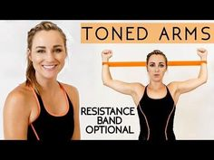 Toned, Tank Top Arms in 12 Minutes! How to Lose Arm Fat Workout for Beginners, Home Fitness - YouTube