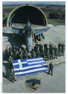 G R E E C E💙🇬🇷 Greek Soldier, Hellenic Air Force, Greece Pictures, Greek Flag, F4 Phantom, Greek Warrior, Greek Beauty, Chios, Greek History
