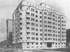 Brasilian Art Deco: Itaoca building, Copacabana, Rio de Janeiro, Brasil. 1930's.