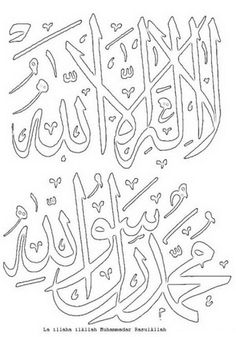 ramadan-coloring-pages-for-kids_032.jpg 570 ×816 pixels