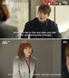 strong women quotes [Strong Women Do-Bong Soon] Korean Drama Korean Drama Funny, Korean Drama Quotes, Korean Drama Movies, Korean Actors, Korean Dramas, Kdrama Memes, Funny Kpop Memes, Funny Tv Quotes, Strong Girls
