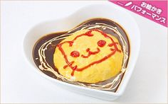 Been to a cafe where you got food served by a Hello Kitty waitress that treats you like her master/mistress? Welcome to crazy Tokyo and Maid Cafe madness!