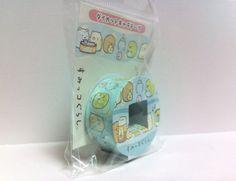 Kawaii Japan Deco Masking Tape: Sumiko Gurashi UFO Catcher Game
