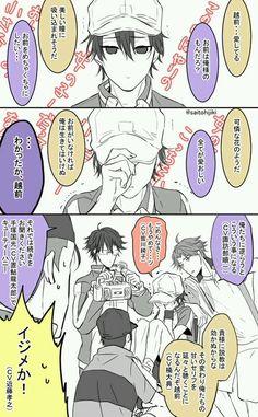 Твиттер Anime Style, Prince Of Tennis Anime, Anime Suggestions, Man Illustration, Shounen Ai, Cute Anime Couples, Drama Movies, Live Action, Geek Stuff
